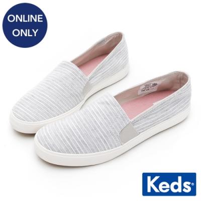 Keds CLIPPER 百搭條紋懶人鞋 - 灰