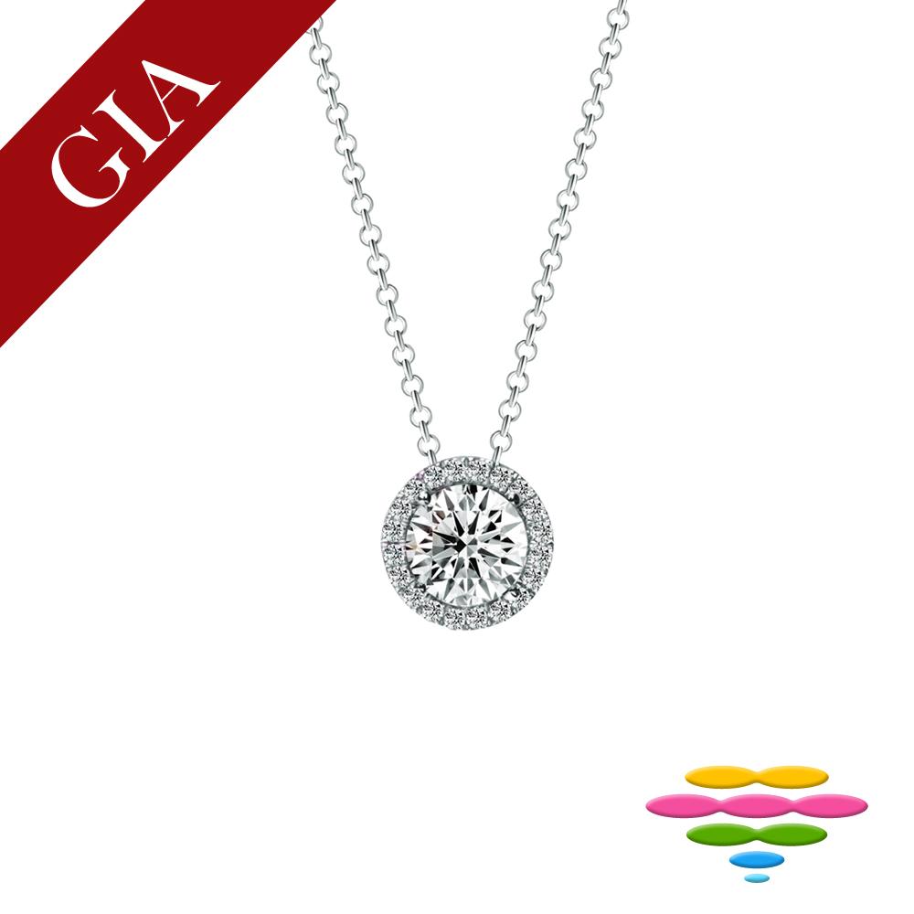 彩糖 GIA 50分 D/VS2 鑽石 頂級北極光車工+3EX+八心八箭 鑽石項鍊