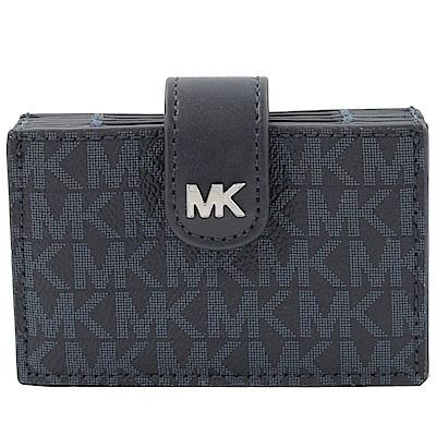MICHAEL KORS MONEY PIECES經典PVC風琴式卡片夾(藍黑)