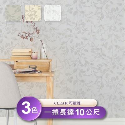 台製 Clear 53X1000cm 壁紙3卷(3色)
