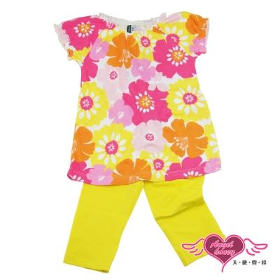 【天使霓裳-童裝】繽紛花樣 短袖長褲兩件組套裝(黃)