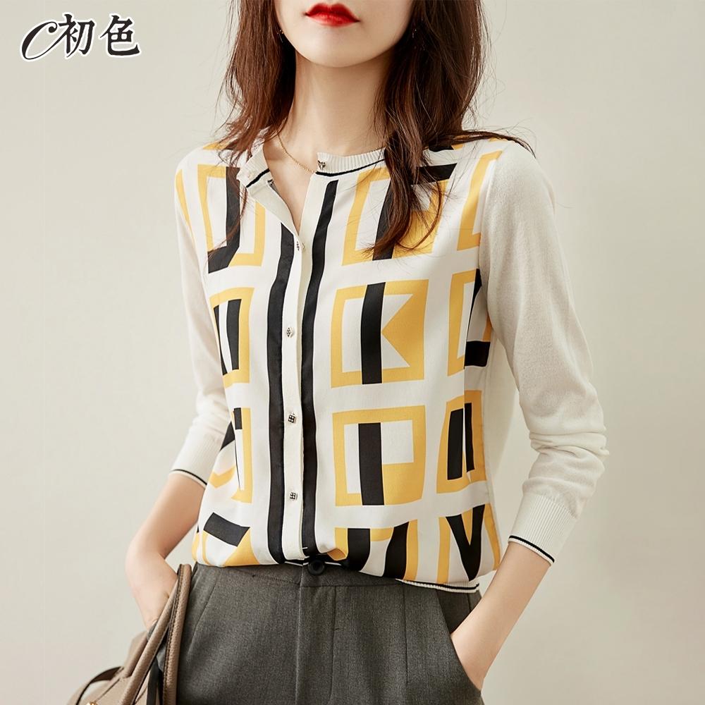 初色  時尚幾何印花針織開衫-白色-(M-2XL可選)