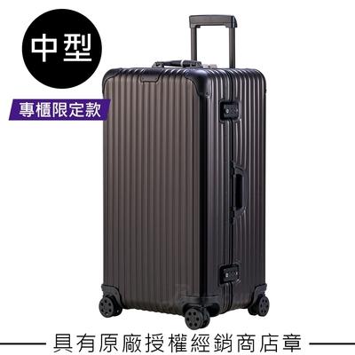 【直營限定款】Rimowa Original Trunk 中型運動行李箱(黑色)
