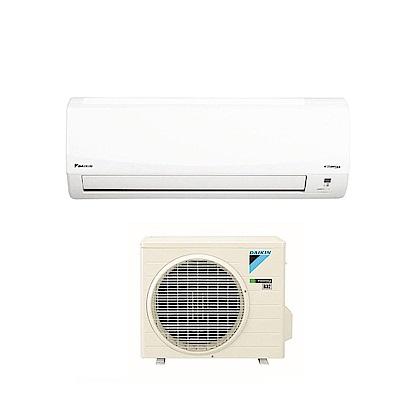DAIKIN大金 經典系列2-4坪變頻分離式冷暖氣RHF20RVLT/FTHF20RVLT