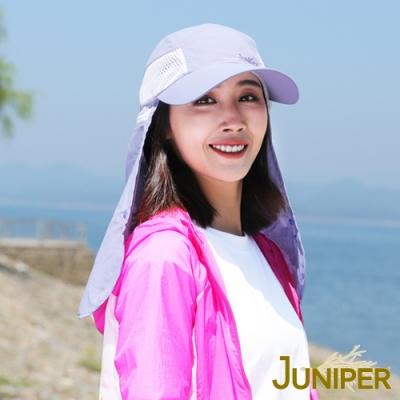 JUNIPER 女款抗紫外線UV防潑水運動休閒帽+可拆式披風