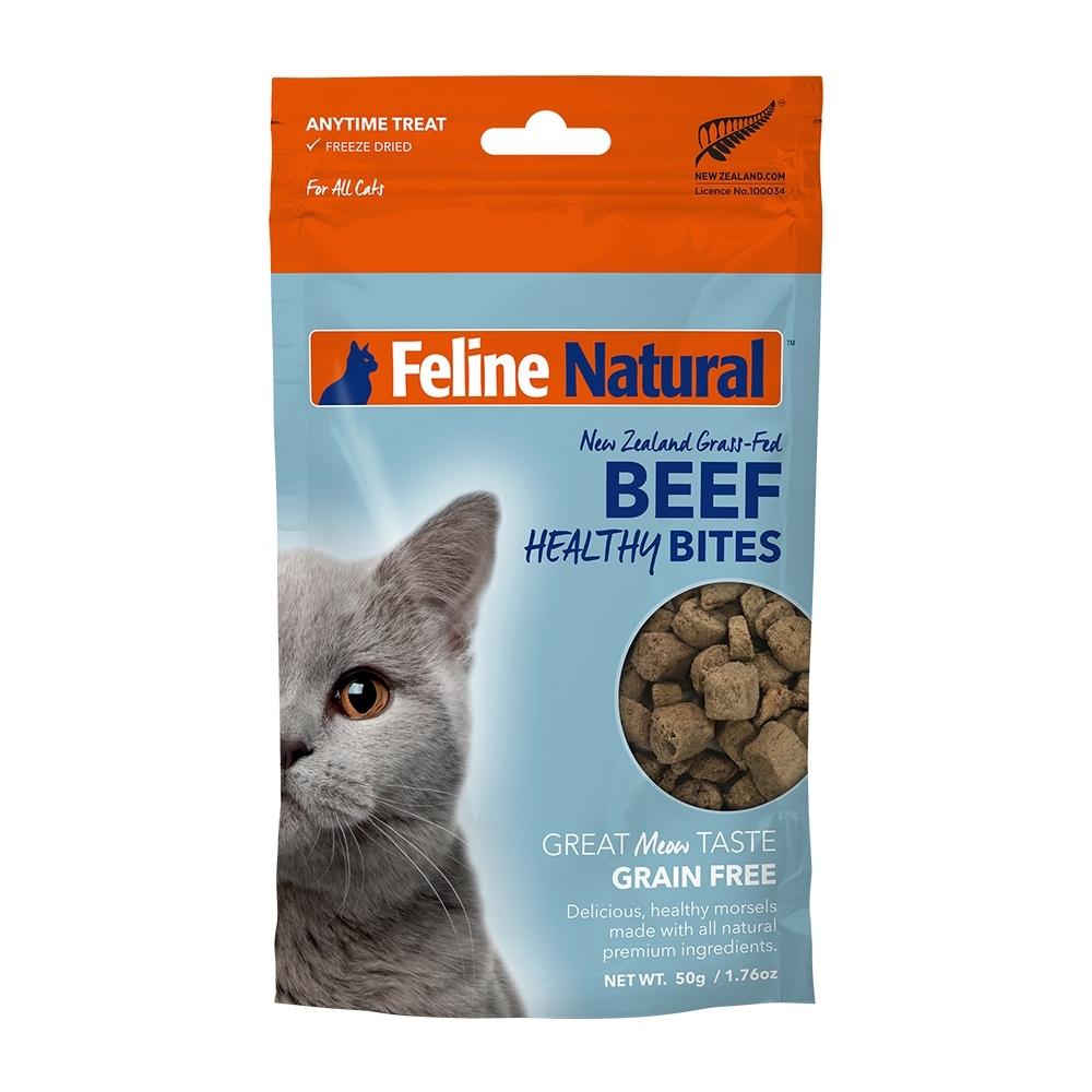 紐西蘭K9 Natural 貓咪營養零食-牛肉口味-50g