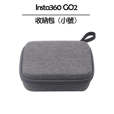 INSTA360 GO 2 專用收納包