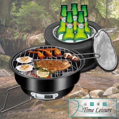 Time Leisure 戶外露營冰袋手提迷你輕便型木炭搪瓷烤肉爐