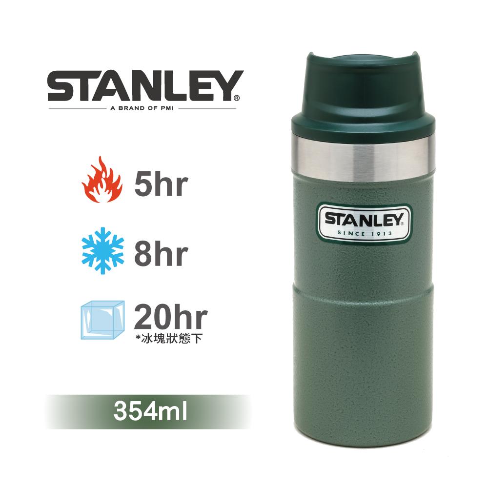 美國Stanley 時尚2.0單手保溫咖啡杯354ml-錘紋綠