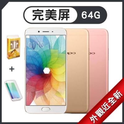 【福利品】OPPO R9 Plus 4G/64G 6吋 完美屏 智慧型手機