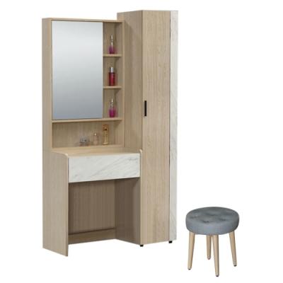 【綠活居】印度 現代3尺開合式鏡台/化妝台組合(鏡台+側邊櫃+含化妝椅)-90x40x176cm免組