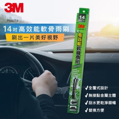 [福利品出清] 3M 高效能軟骨雨刷14吋(2016年製)