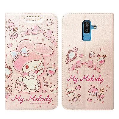美樂蒂 Samsung Galaxy J8 粉嫩系列彩繪磁力皮套(粉撲)
