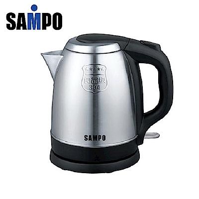 SAMPO 聲寶 1.2公升 快煮壺 KP-SD12S