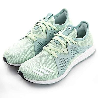 ADIDAS-EDGE LUX 2 W 女慢跑鞋-綠
