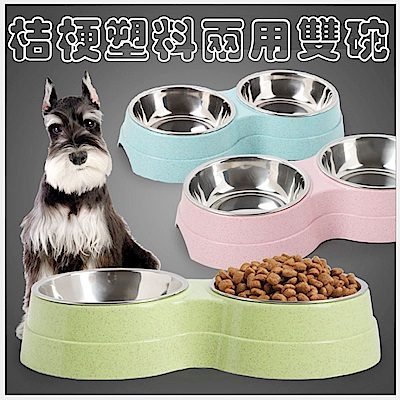 寵愛有家-寵物佶桿塑料二合一食用碗(寵物用碗)