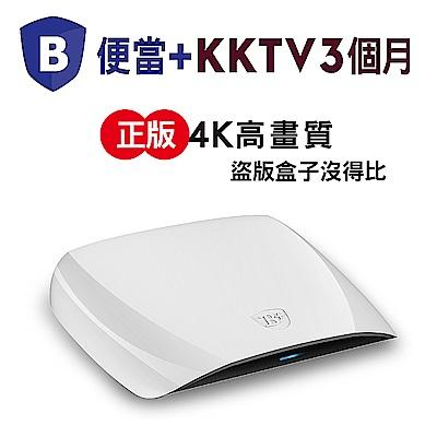 BANDOTT 便當4K智慧電視盒+KKTV追劇3個月