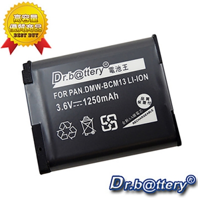 Dr.battery 電池王 for DMW-BCM13/TZ40/FT5高容量鋰電池