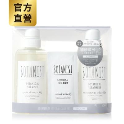 [限量禮盒72折]BOTANIST 植物性洗潤髮冬戀限定禮盒 Special care