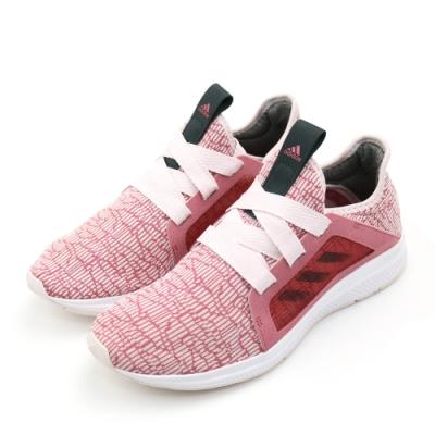 ADIDAS EDGE LUX J 中大童跑步鞋-B42196