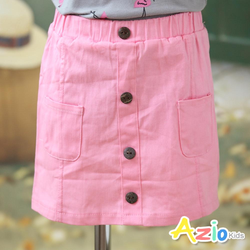 Azio Kids 短裙 排釦裝飾雙口袋A字短裙(粉)