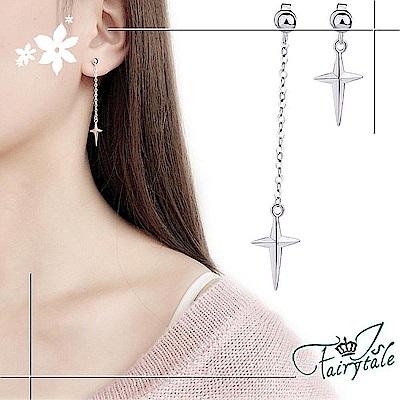 iSFairytale伊飾童話 北極銀星 銅電鍍銀不對稱耳環