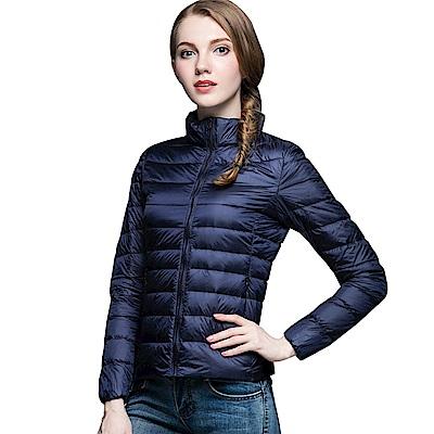 [時時樂限定]【KD】SGS認證超輕立領90+羽絨外套