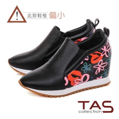 TAS沖孔牛皮拼接花紋造型內增高休閒鞋-率性黑