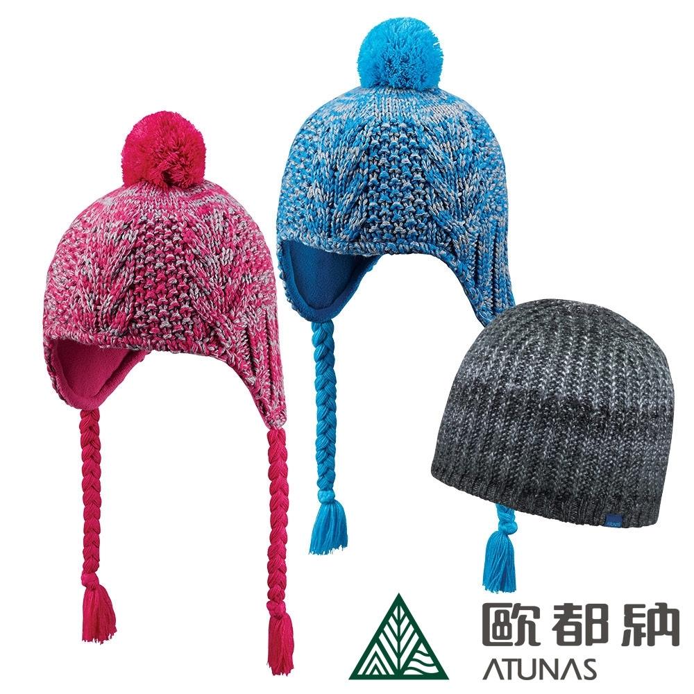 【時時樂限定】歐都納 羊毛保暖覆耳毛帽/羊毛+Primaloft針織毛帽