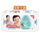 嬌生嬰兒溫和潔膚柔濕巾80 片 X 3入X 4組/箱