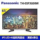 Panasonic 國際牌 65吋LED 液晶電視  TH-65FX600W