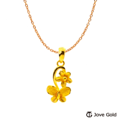 Jove Gold 漾金飾 舞花弄蝶黃金墜子 送項鍊