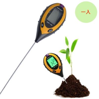 PUSH! 園藝用品數位式土壤酸鹼度/濕度溫度照度計四合一土壤分析儀B32