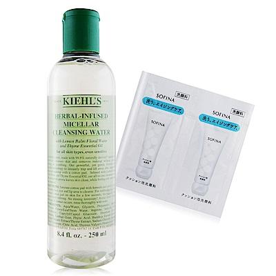 KIEHLS 契爾氏 檸檬香蜂草保濕卸妝水250ml 專櫃清潔卸妝試用包(隨機出貨)X1