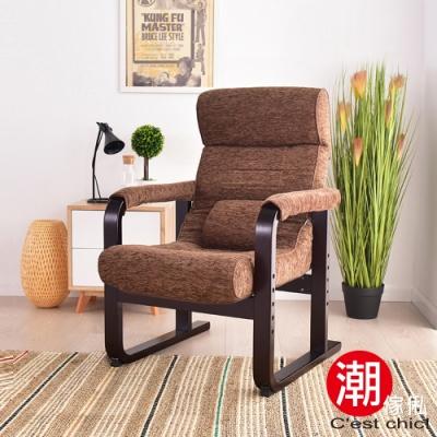 C est Chic-瑞薈樂齡休閒躺椅(Brown)