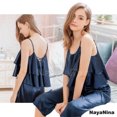 Naya Nina 簡約荷葉層次造型細肩七分褲套裝居家睡衣-藍F