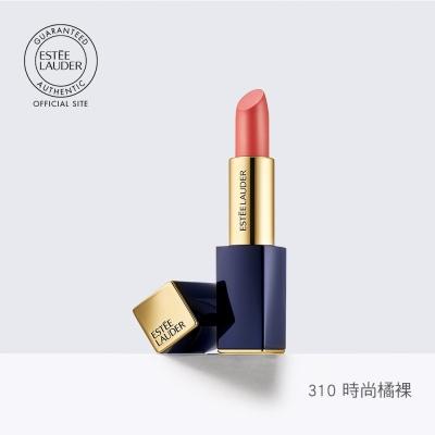 【官方自營】ESTEE LAUDER 雅詩蘭黛 絕對慾望奢華潤唇膏