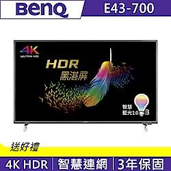[無卡分期-12期]BenQ 43吋 4K HDR連網護眼液晶顯示器+視訊盒E43-700