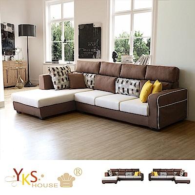 YKS-紐曼L型乳膠布沙發(左右型可選)