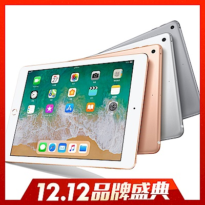 2018  新款 Apple iPad Wi-Fi 機型  128 GB