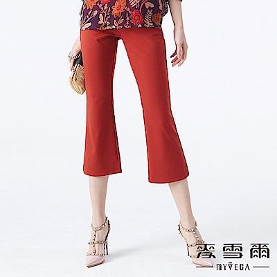 【麥雪爾】棉質橘色彈力修身八分喇叭褲