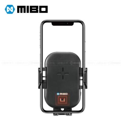 MIBO 米寶 紅外線感應自動開合手機架 MB-19101606