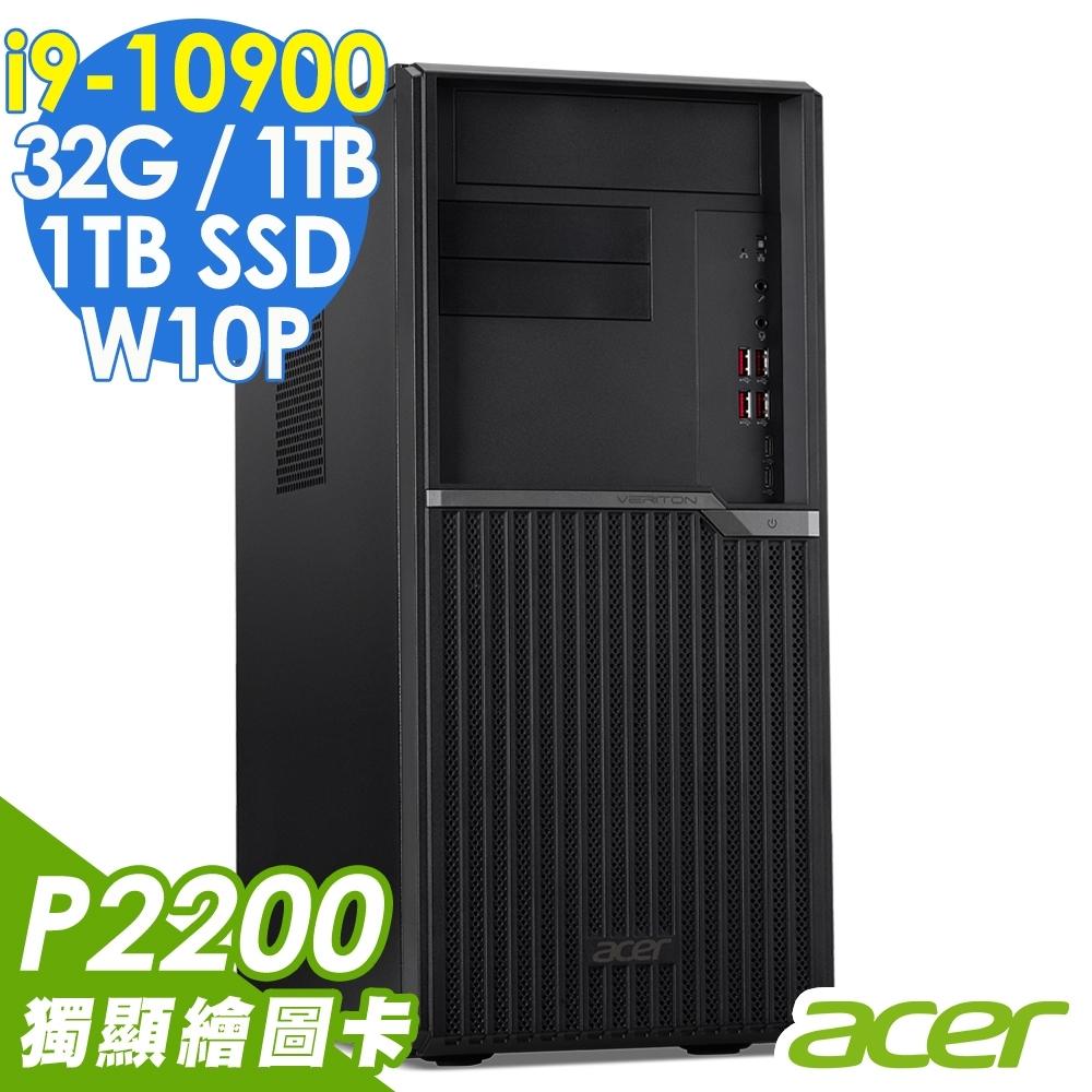 ACER Altos P30F7 繪圖工作站 i9-10900/P2200 5G/32G/1TSSD+1TB/500W/W10P