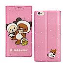 日本授權 拉拉熊iPhone 6s plus / 6 plus 金沙彩繪磁力皮套(熊貓粉)