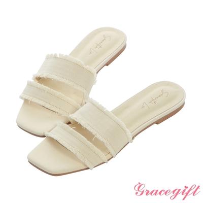 Grace gift X Samantha聯名-牛仔布抽鬚雙帶平底涼拖鞋 米白