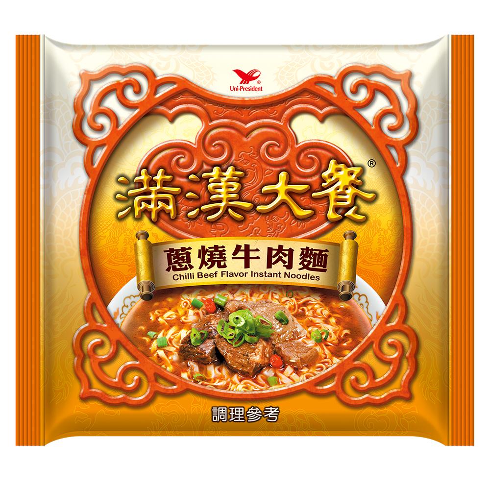 滿漢大餐 蔥燒牛肉袋(12入/箱)