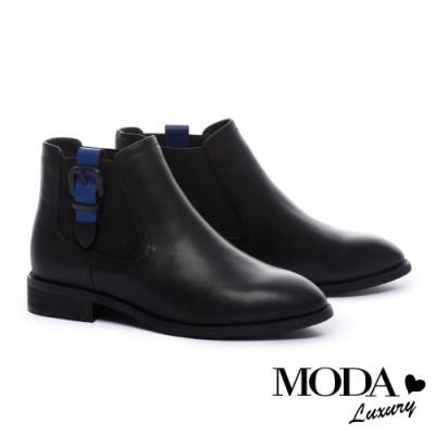 短靴 MODA Luxury 酷勁時髦釦帶裝飾牛皮低跟短靴-黑藍