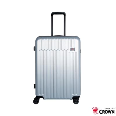 CROWN 皇冠 26吋拉鍊箱 雙層防盜拉鍊 銀灰