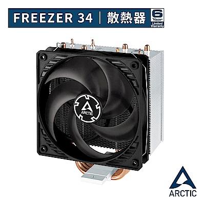 【ARCTIC】Freezer 34 CPU塔型散熱器