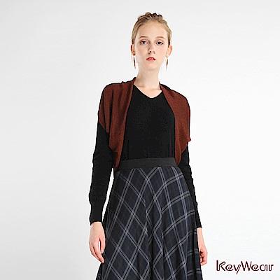 KeyWear奇威名品    淑女時尚披肩-深咖啡色